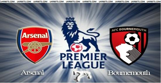 Прогноз на матч Арсенал Лондон - Борнмут 29 декабря 2015