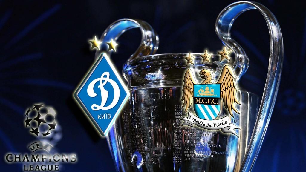 Прогноз на матч Динамо Киев - Манчестер Сити 24 февраля 2016