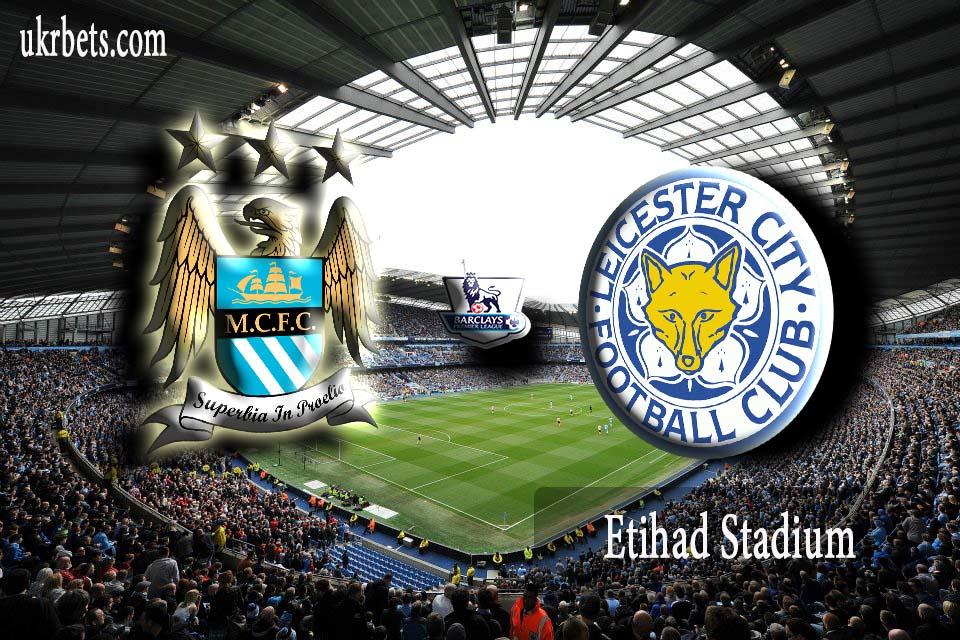 prognoz-na-match-manchester-siti-lester-siti-6-fevralya-2016