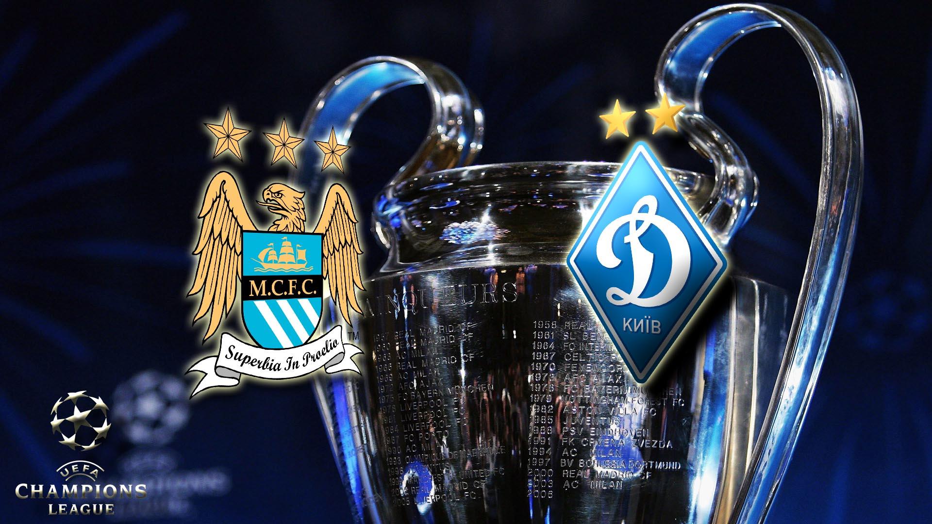 Прогноз на матч Манчестер Сити - Динамо Киев 15 марта 2016