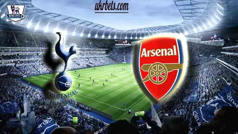 Прогноз на матч Тоттенхэм Хотспур - Арсенал Лондон 5 марта 2016