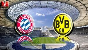 Прогноз на матч Бавария - Боруссия Дортмунд 21 мая 2016