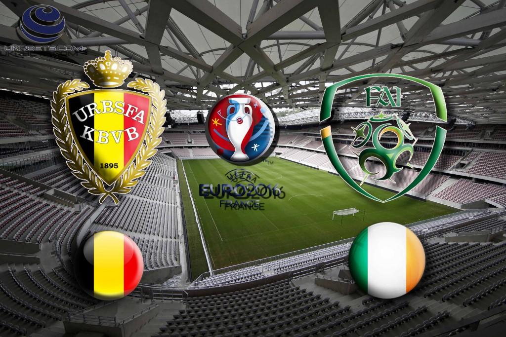 Прогноз на матч Бельгия - Ирландия Чемпионата Европы 18 июня 2016