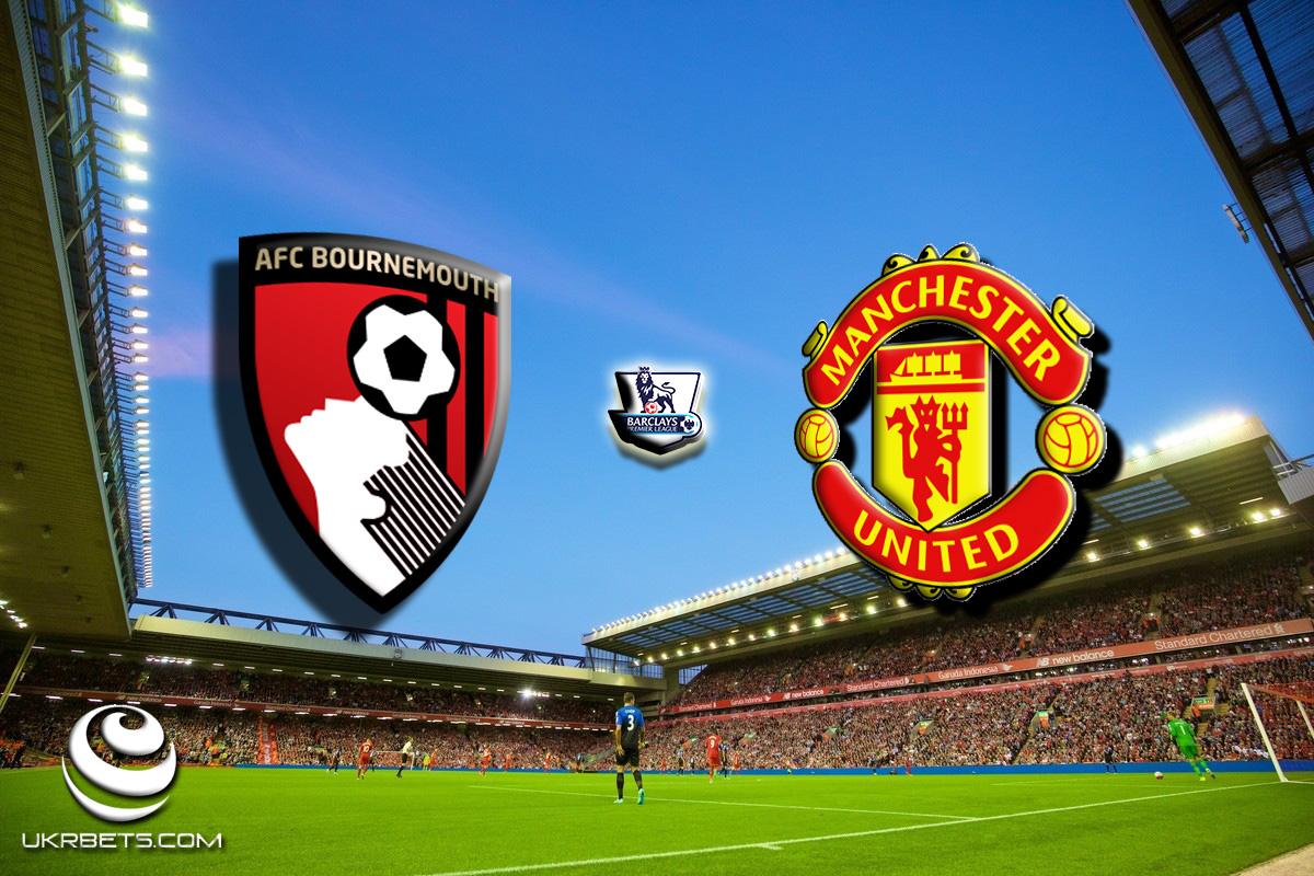 Прогноз на матч Борнмут - Манчестер Юнайтед 14 августа 2016