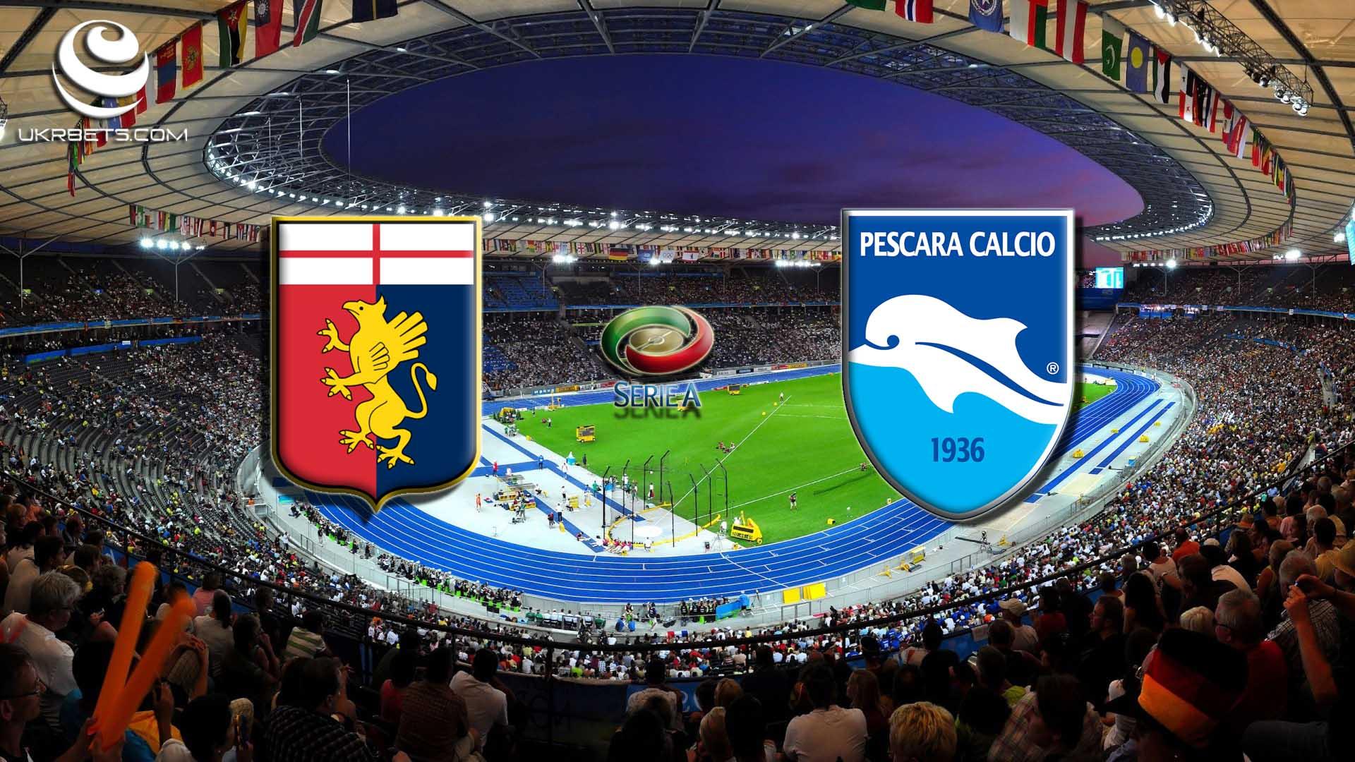 Прогноз на матч Дженоа - Пескара 25 сентября 2016