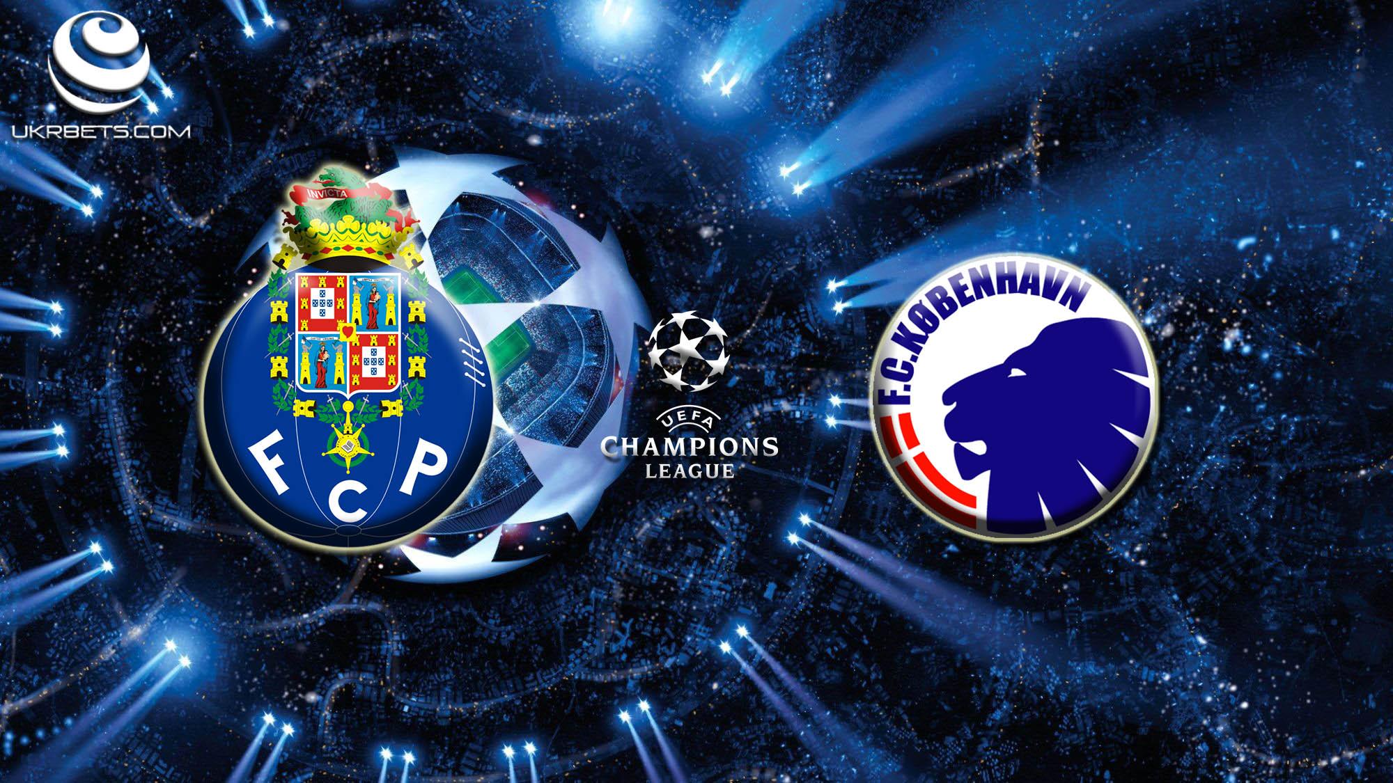 футбол прогноз на лигу чемпионов
