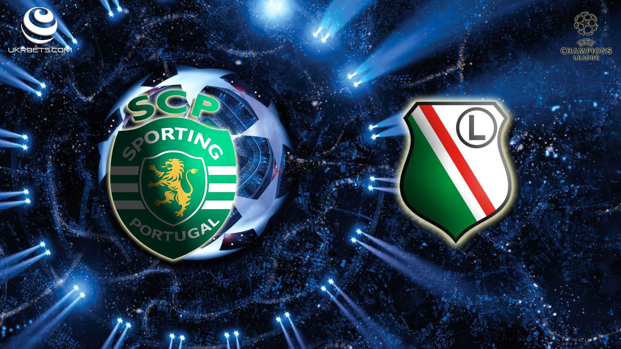 Прогноз на матч Спортинг - Легия 27 сентября 2016