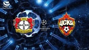 Прогноз на матч Байер Леверкузен - ЦСКА Москва 14 сентября 2016
