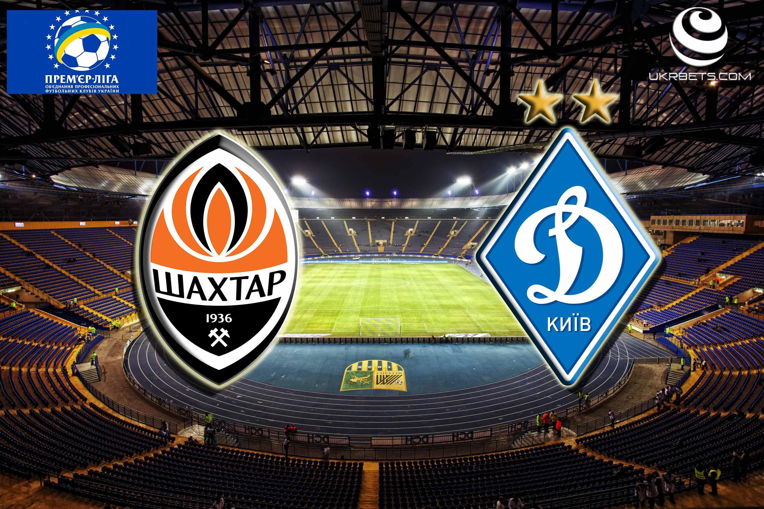 Прогноз на матч Шахтер Донецк - Динамо Киев 9 сентября 2016