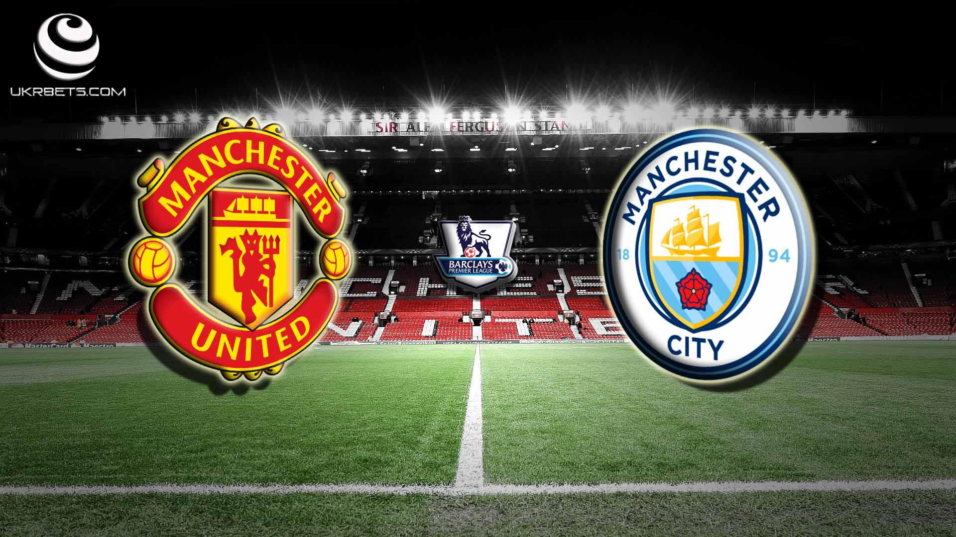 Прогноз на матч Манчестер Юнайтед - Манчестер Сити 10 сентября 2016