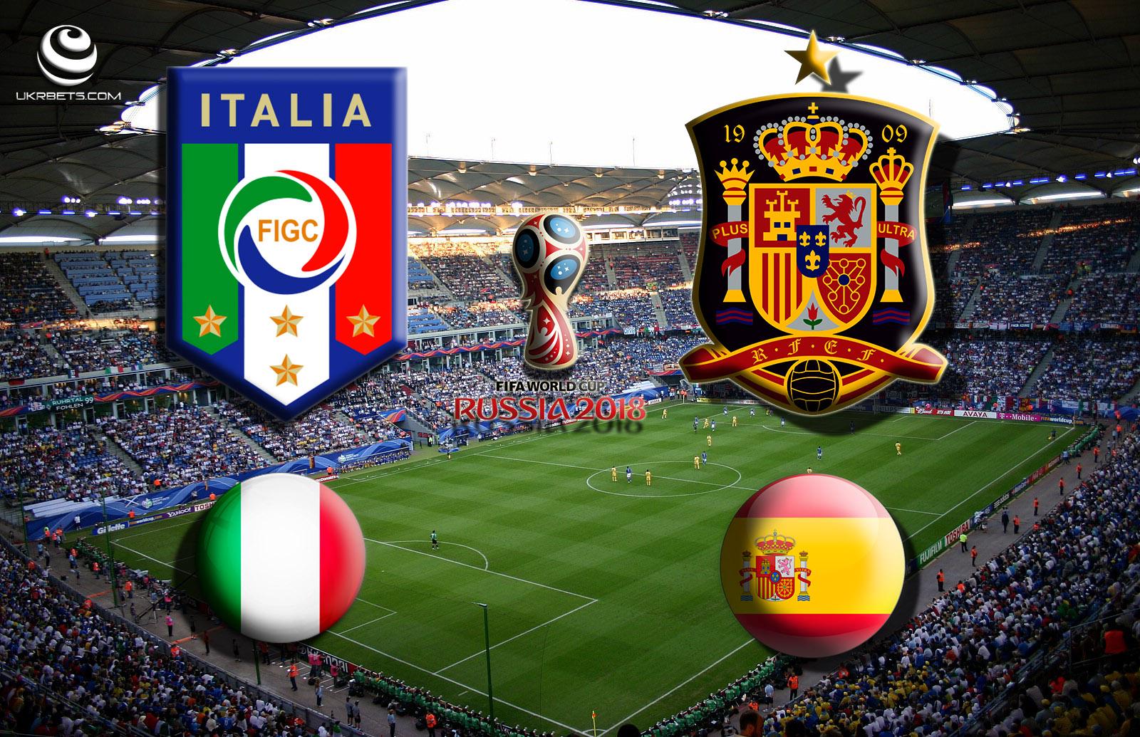 Прогноз на матч Италия - Испания 6 октября 2016