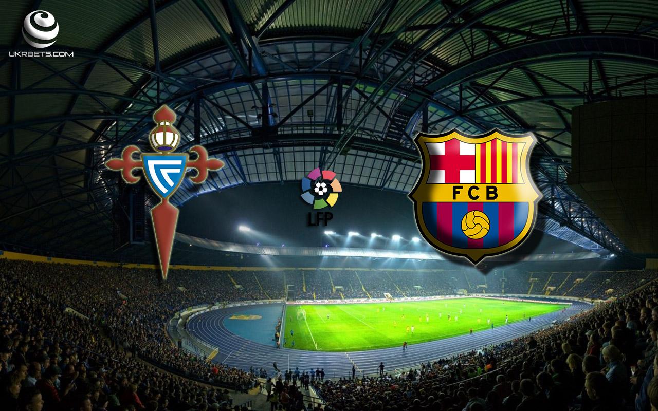 Прогноз на матч Сельта - Барселона 2 октября 2016