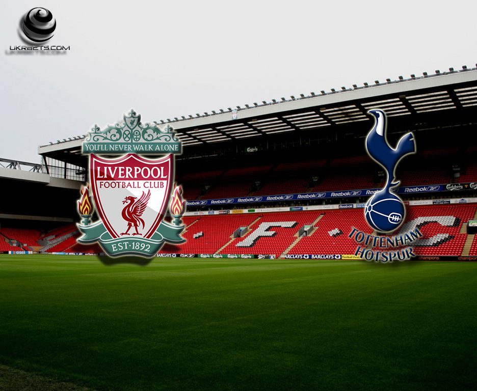 Прогноз на матч Ливерпуль - Тоттенхэм Хотспур 11 февраля 2017