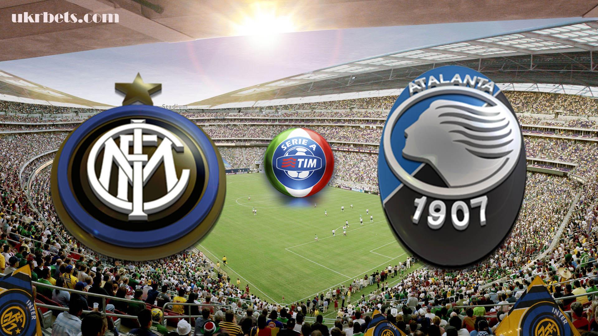 Бесплатный прогноз на футбол Интер Милан - Аталанта 12 марта 2017