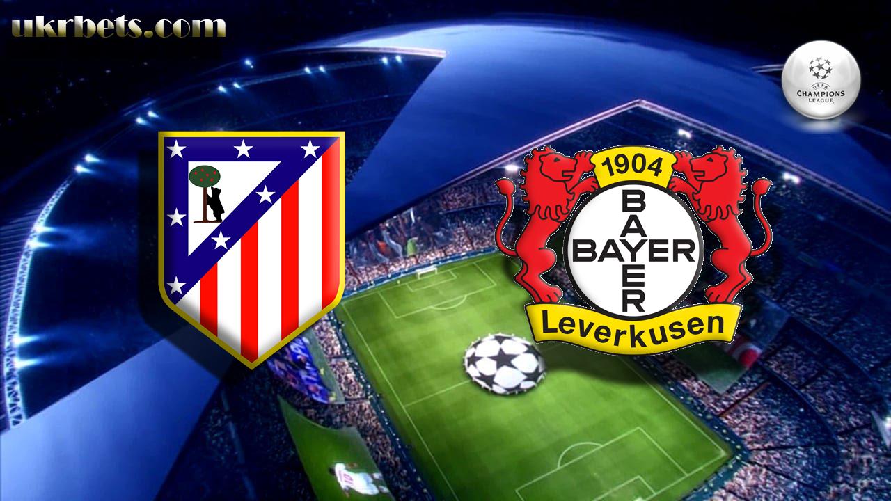 Бесплатный прогноз на матч Атлетико Мадрид - Байер Леверкузен 15 марта 2017