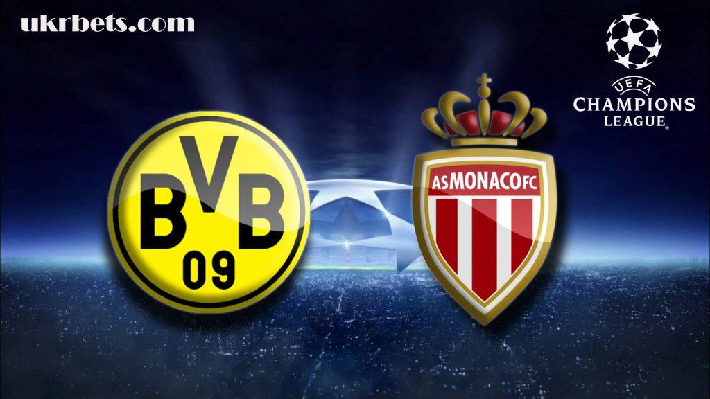 Прогноз на матч Боруссия Дортмунд - Монако 11 апреля 2017