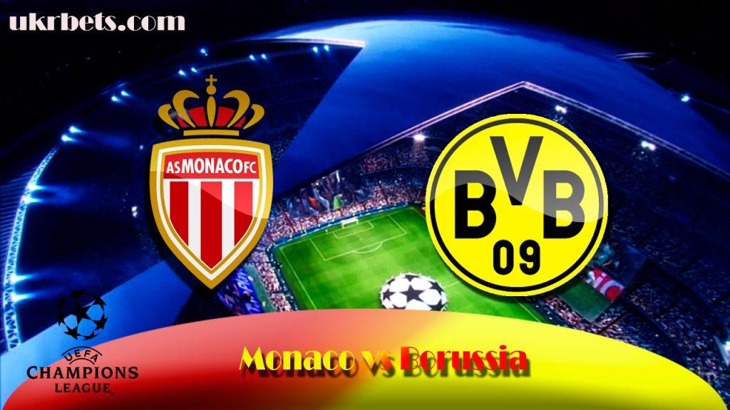 Прогноз на матч Монако - Боруссия Дортмунд 19 апреля 2017
