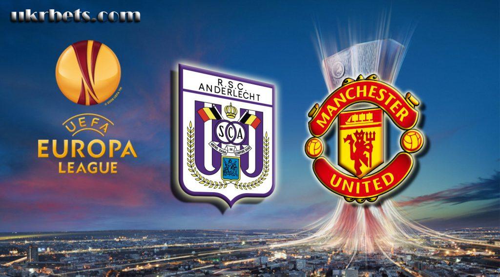 Прогноз на матч Андерлехт - Манчестер Юнайтед 13 апреля 2017