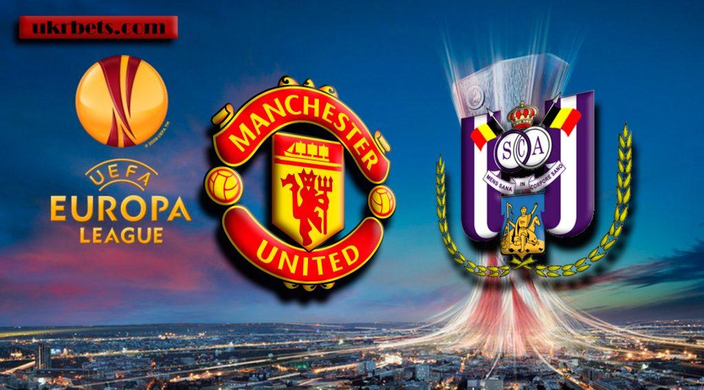 Прогноз на матч Манчестер Юнайтед - Андерлехт 20 апреля 2017