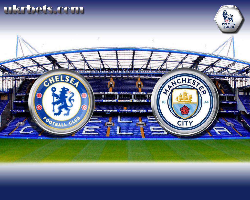 Прогноз на матч Челси - Манчестер Сити 5 апреля 2017