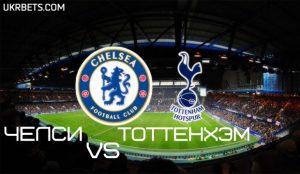 http://ukrbets.com/forecasts/england-premier-league/prognoz-na-match…-22-aprelya-2017/
