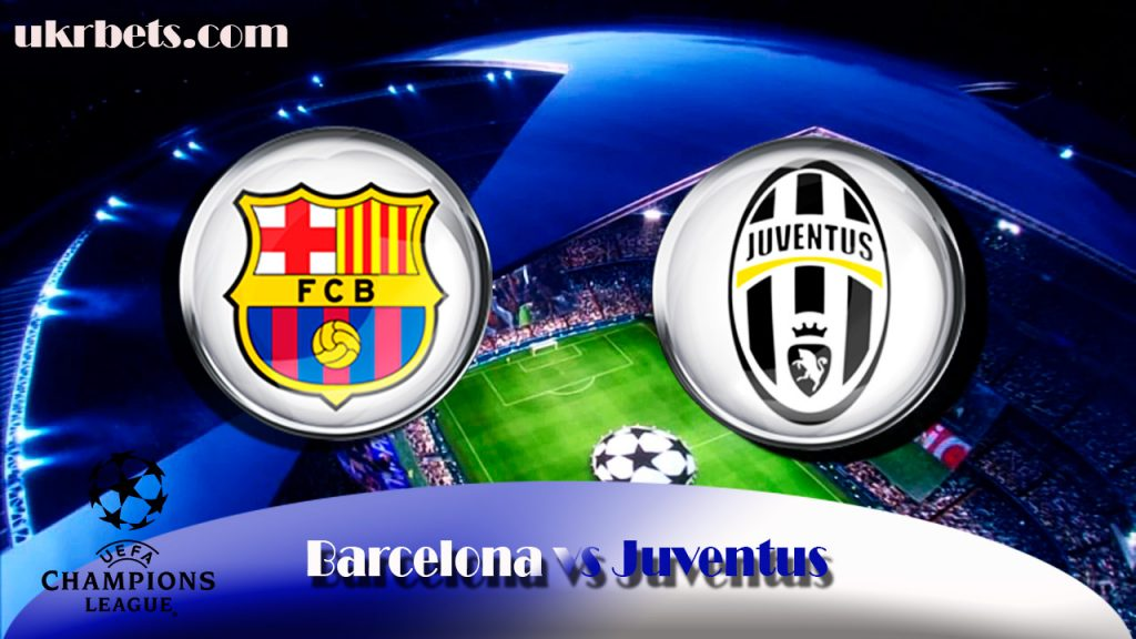 Прогноз на матч Барселона - Ювентус 19 апреля 2017