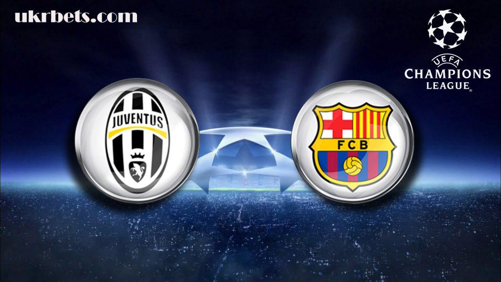 Прогноз на матч Ювентус - Барселона 11 апреля 2017