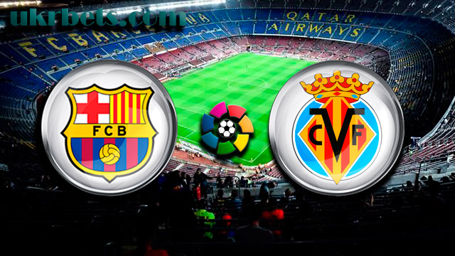 Прогноз на матч Барселона - Вильярреал 6 мая 2017