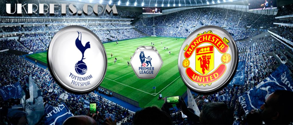 Прогноз на матч Тоттенхэм Хотспур - Манчестер Юнайтед 14 мая 2017