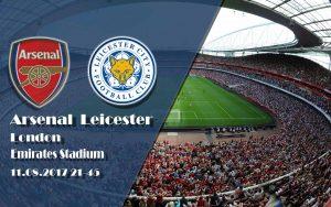 Прогноз на матч Арсенал Лондон - Лестер Сити 11 августа 2017