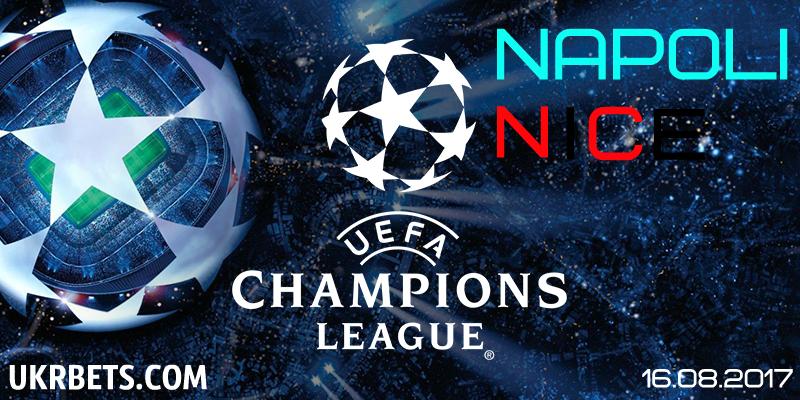 http://ukrbets.com/stavki/prognoz-na-match-napoli-nicca-16-avgusta-2017