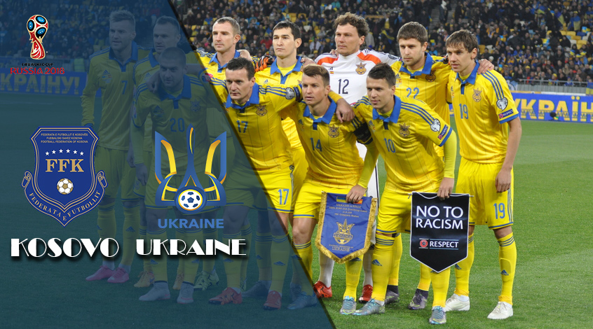 Прогноз на матч Косово - Украина 6 октября 2017