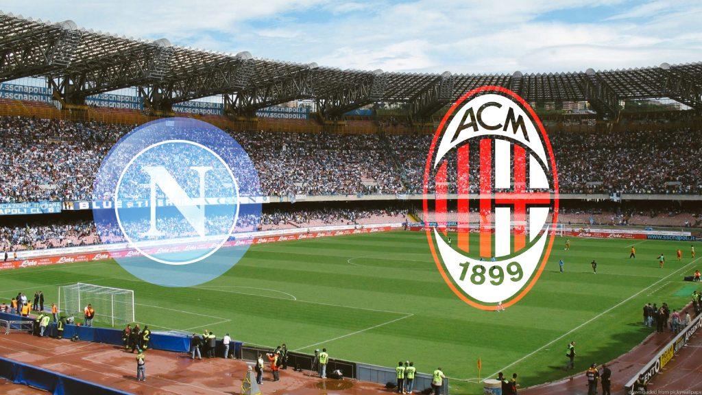 Прогноз на матч Наполи - Милан 18 ноября 2017