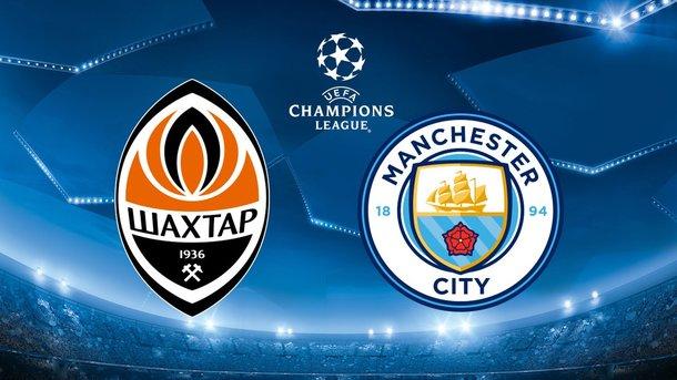 Прогноз на матч Лиги Чемпионов Шахтер Донецк - Манчестер Сити 6 декабря 2017