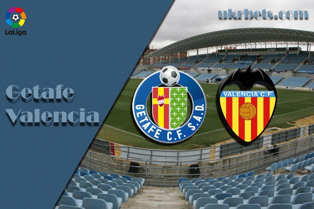Прогноз на матч чемпионата Испании Хетафе - Валенсия 3 декабря 2017