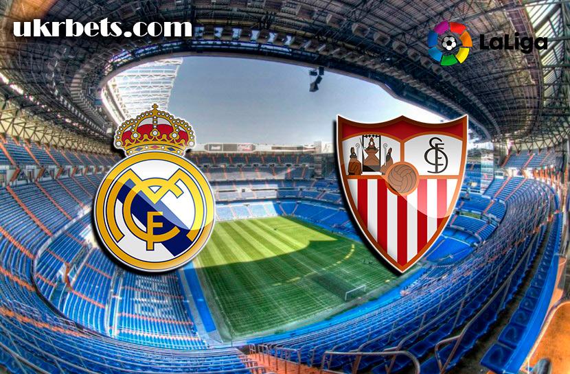 Прогноз на матч Чемпионата Испании Реал Мадрид - Севилья 9 декабря 2017