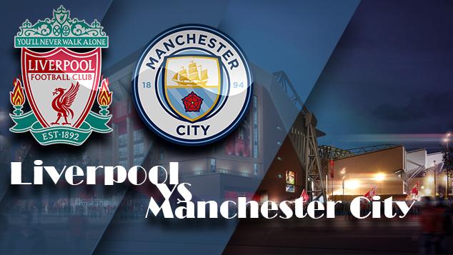 Прогноз на матч Чемпионата Англии Ливерпуль - Манчестер Сити 14 января 2018