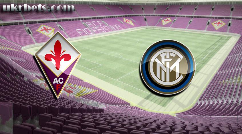 Прогноз на матч Чемпионата Италии Фиорентина - Интер Милан 5 января 2018