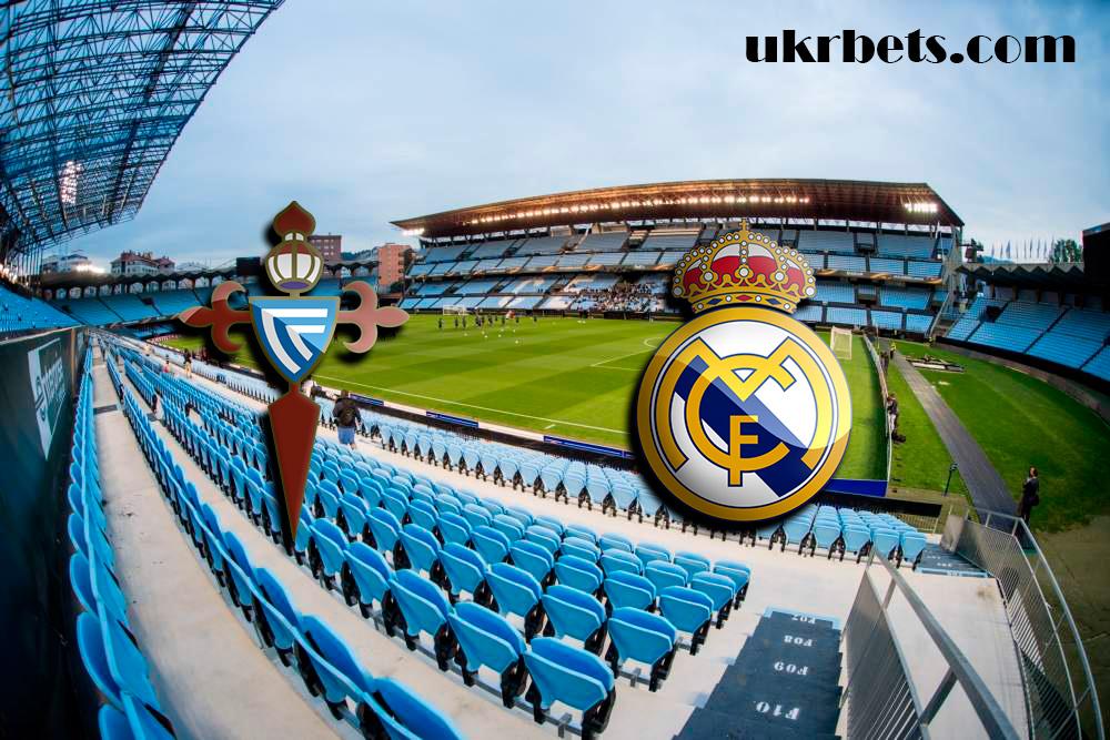 Прогноз на матч Чемпионата Испании Сельта - Реал Мадрид 7 января 2018