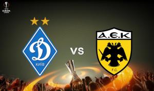Прогноз на матч Лиги Европы Динамо Киев - АЕК 22 февраля 2018