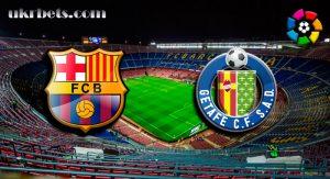 Прогноз на матч Чемпионата Испании Барселона - Хетафе 11 февраля 2018