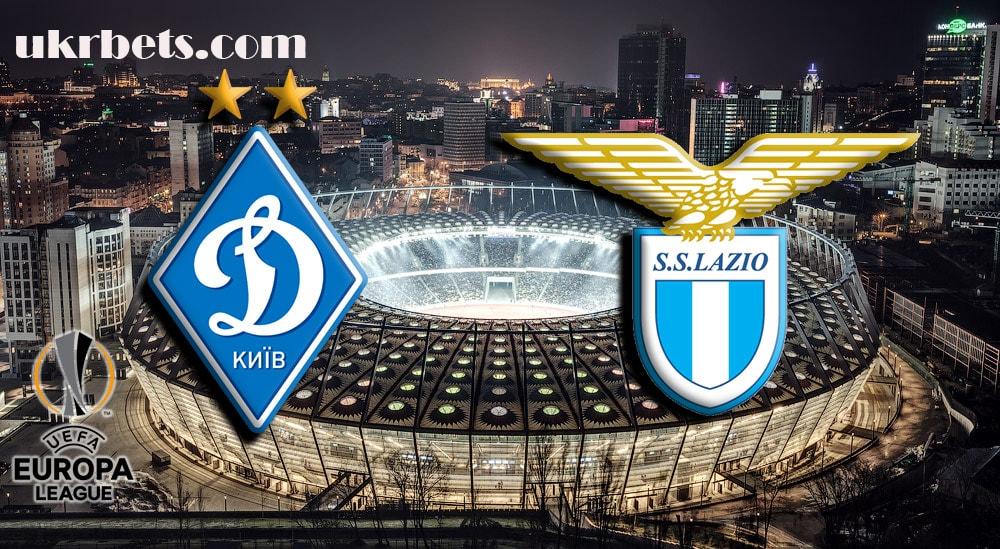 Прогноз на матч Лиги Европы Динамо Киев - Лацио 15 марта 2018