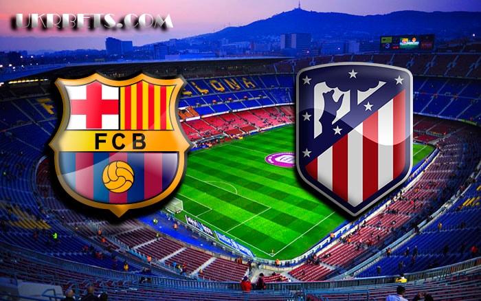 Прогноз на матч Чемпионата Испании Барселона - Атлетико Мадрид 4 марта 2018