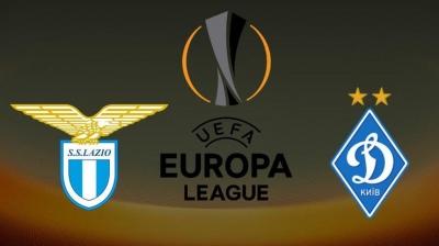Прогноз на матч Лиги Европы Лацио - Динамо Киев 8 марта 2018