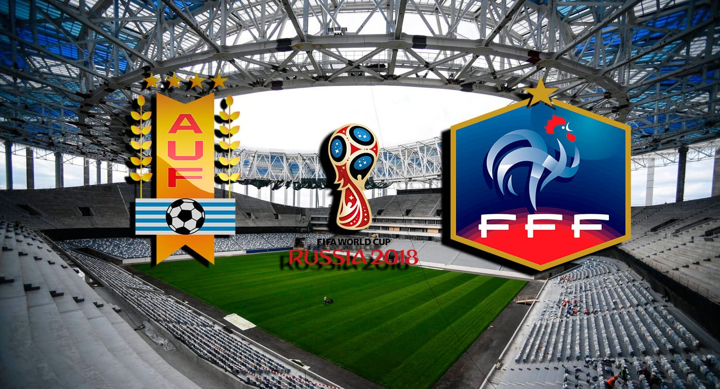 Уругвай-Франция: прогноз на матч чемпионата мира-2018 по футболу 6 июля 2018