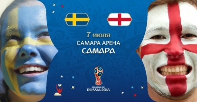 https://ukrbets.com/forecasts/fifa-world-cup-2018/sweden-england-7-july-2018/