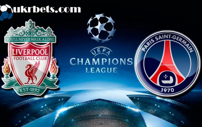 Ливерпуль - ПСЖ: прогноз на матч Лиги Чемпионов 18 сентября 2018