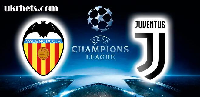 Валенсия - Ювентус: прогноз на матч Лиги Чемпионов 19 сентября 2018
