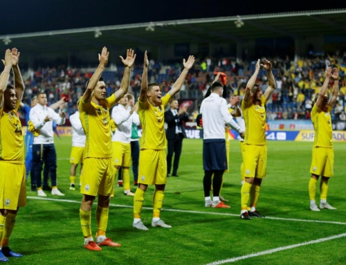 Словакия -Украина: прогноз на матч Лиги Наций 16 ноября 2018