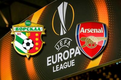 Ворскла — Арсенал Лондон: прогноз на матч Лиги Европы 29 ноября 2018